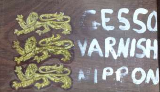 Photo of the sign sized with artists gesso